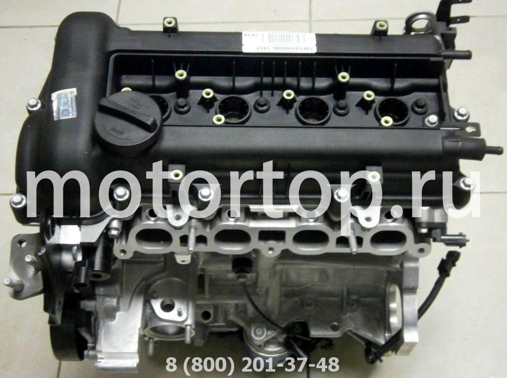 Купить контрактный двигатель (мотор, двс) G4FC