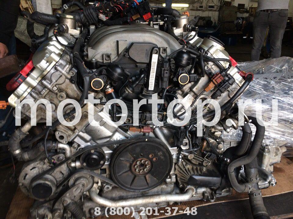 Контрактный двигатель CDR