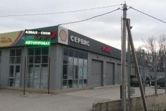 автосервис Краснодар
