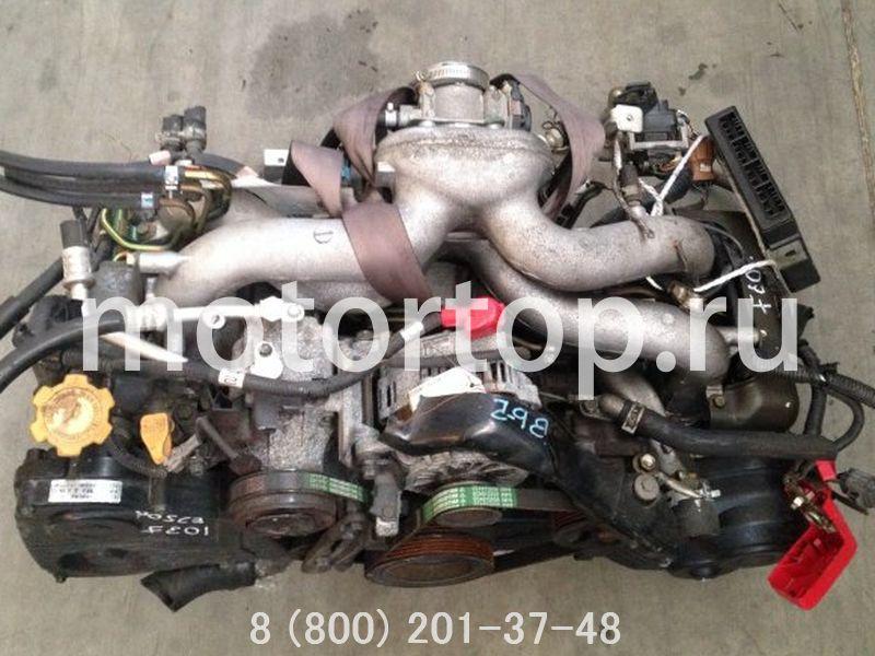 Купить контрактный двигатель EJ204L