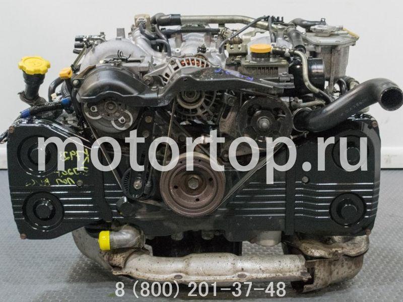 Купить двигатель EJ20D