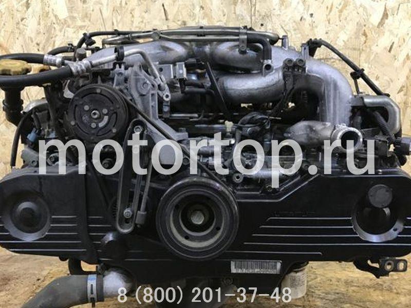 Купить двигатель EJ253
