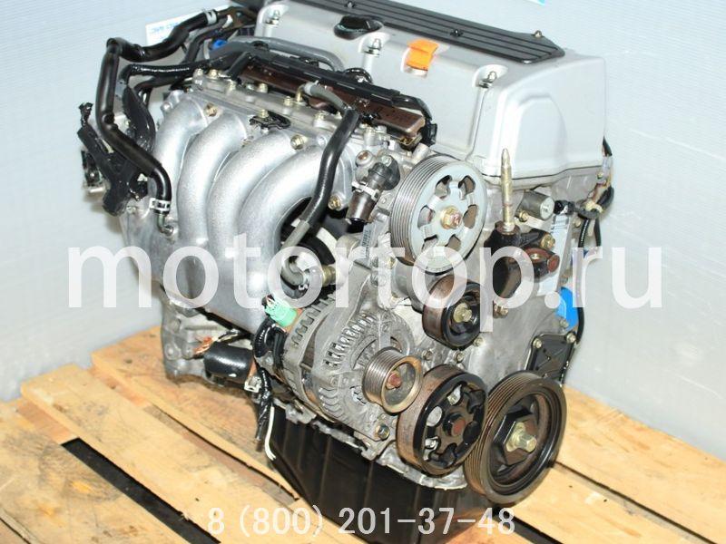Купить контрактный двигатель K24A3