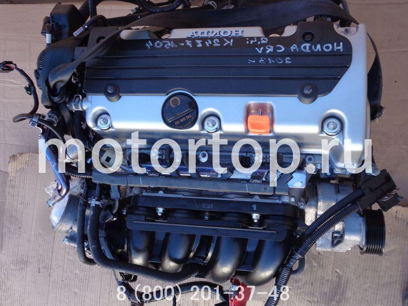 Купить контрактный двигатель K24Z