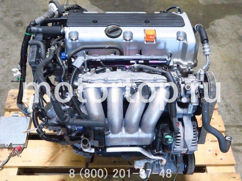 Купить двигатель K24Z