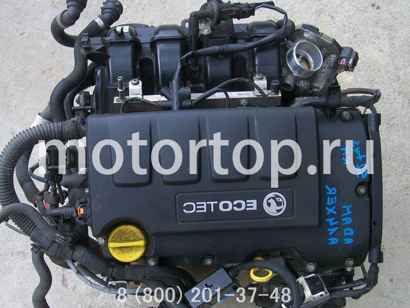 Двигатель A14XER