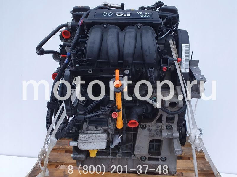 Двигатель BGU