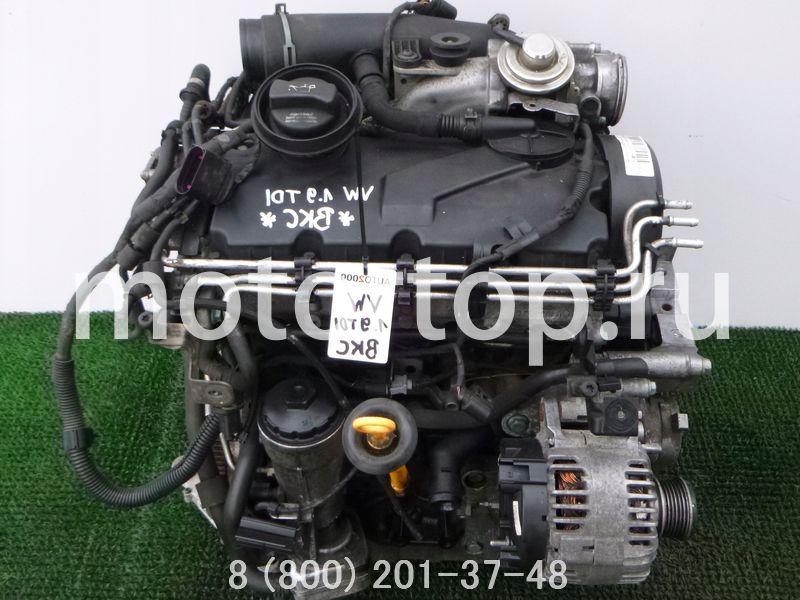 Двигатель BKC