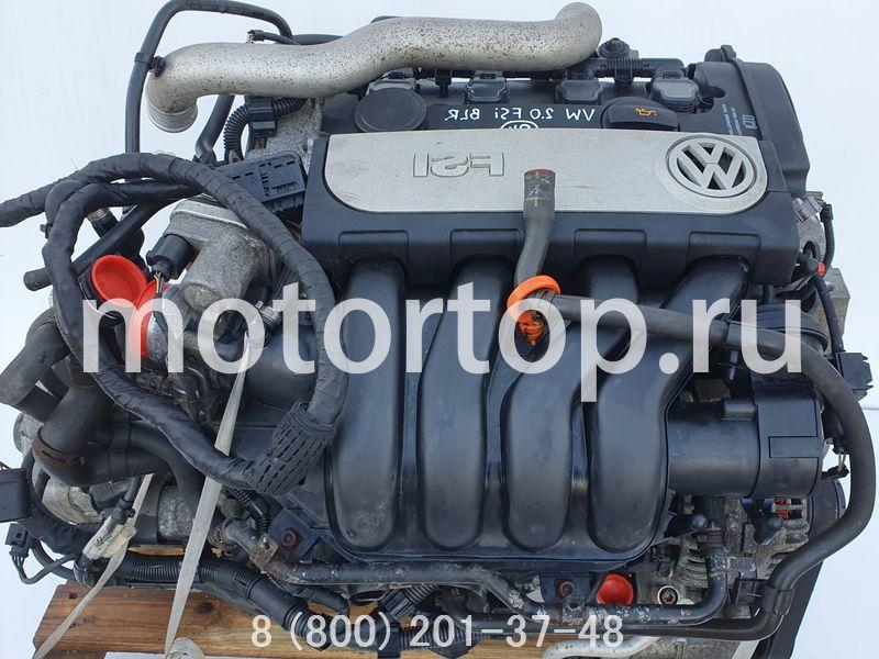Купить двигатель BLR