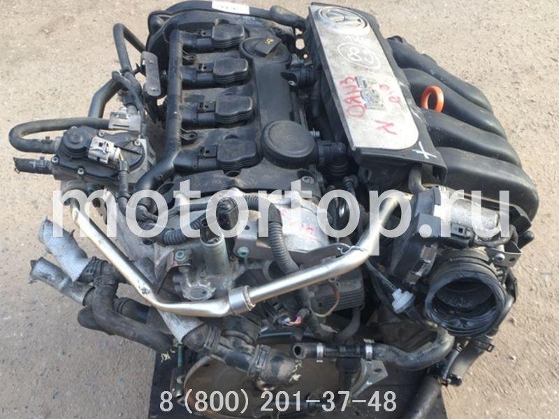 Купить контрактный двигатель BLX