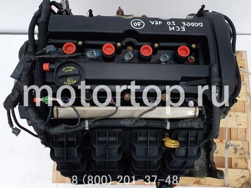 Купить двигатель ECN