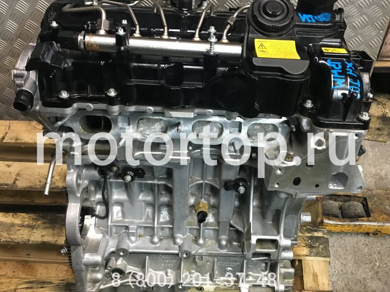 Двигатель N20B20