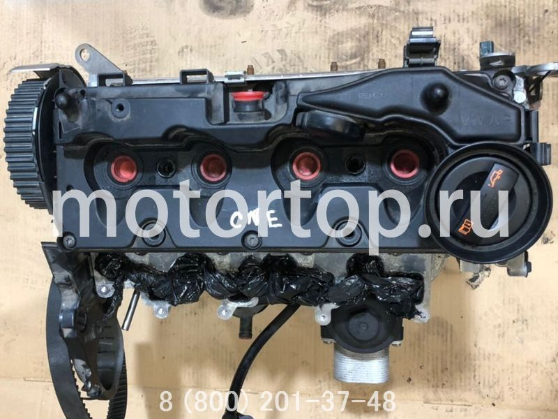 Купить двигатель CNE