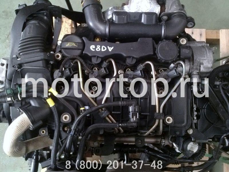Купить двигатель G8D