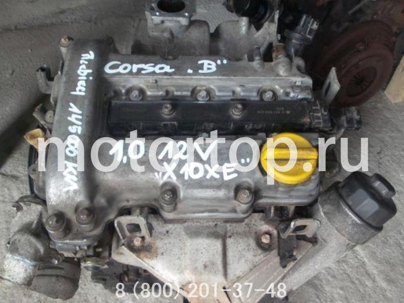 Купить двигатель X10XE