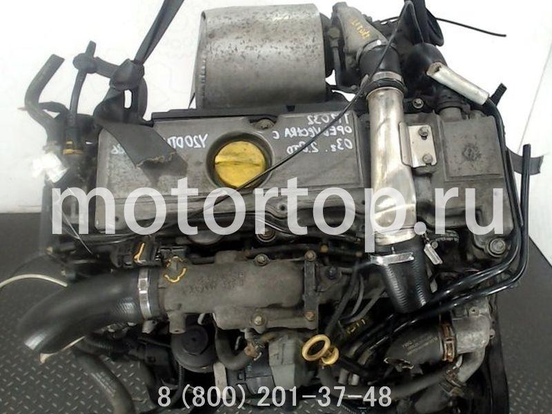 Купить контрактный двигатель Y20DTH