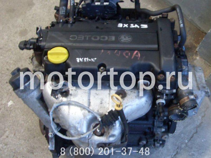 Купить двигатель Z12XE