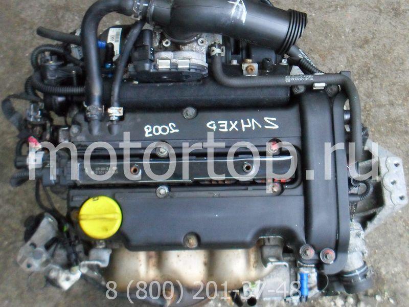 Купить контрактный двигатель Z14XE